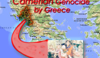 english_cameria_map