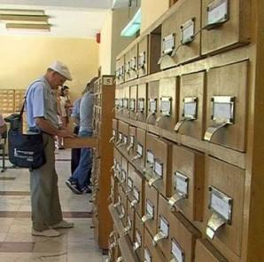 biblioteka-kombetare