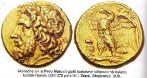 Aleksander-Molosi-dhe-Shqiponja