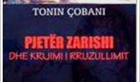 Pjeter_Zarishi