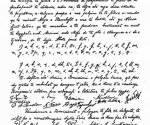 kong-manastirit-deklarata