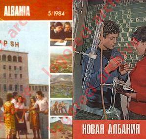 new-albania