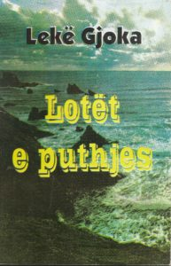 1-Lotet e puthjes